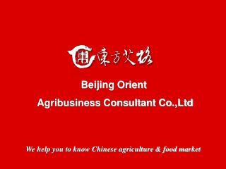 We help you to know Chinese agriculture & food market