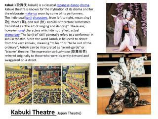 Kabuki Theatre  ( Japan Theatre)