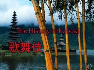 The History of Kabuki