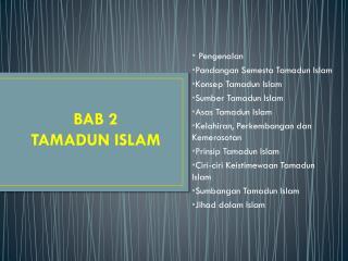 Pengenalan Pandangan Semesta Tamadun Islam Konsep Tamadun Islam Sumber Tamadun Islam