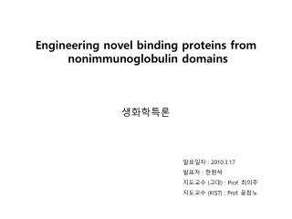 Engineering novel binding proteins from nonimmunoglobulin  domains