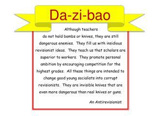Da-zi-bao