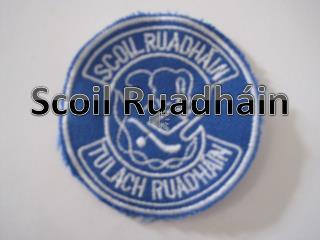 Scoil Ruadháin