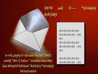 2070 aá] Ú— *@üâýIý âýEýâJý