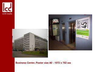 Business Center, Poster size A0  : 1072  x  782 мм