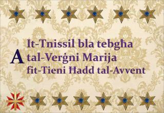It- Tnissil bla tebg ħa tal-Ver ġ ni Marija fit- Tieni Ħadd tal-Avvent