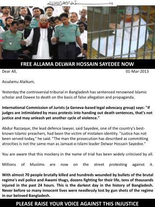 FREE ALLAMA DELWAR HOSSAIN SAYEDEE NOW