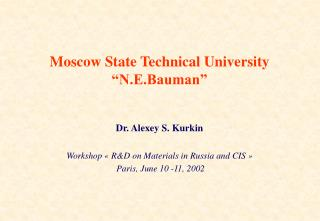"Moscow State Technical University ""N.E.Bauman"""