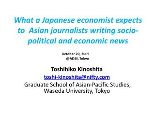 What a Japanese economist expects to  Asian journalists writing socio-political and economic news
