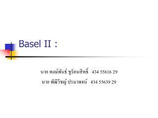 Basel II :