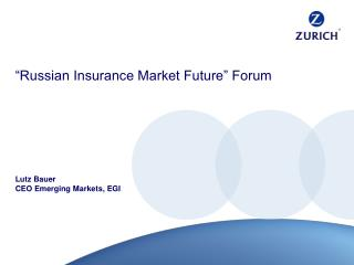 """Russian Insurance Market Future"" Forum"