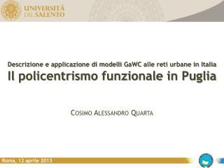 Roma,  12 aprile  2013