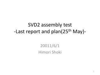 SVD2 assembly test -Last report and plan(25 th  May)-