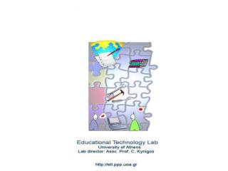 "KALEIDOSCOPE ERT Production of Educational Formats Case Presentation: The ""Balloon"""