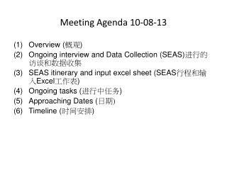 Meeting Agenda 10-08-13