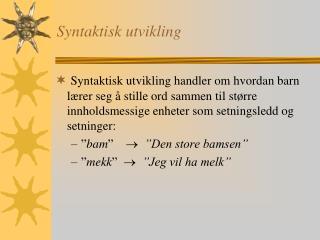 Syntaktisk utvikling