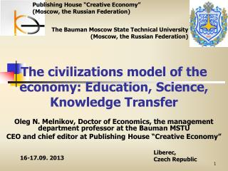 The  civilizations model of the economy: Education, Science,  Knowledge Transfer