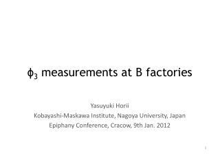 ϕ 3  measurements at B factories