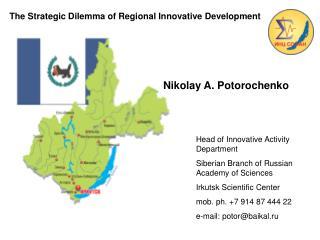 The Strategic Dilemma of Regional Innovative Development