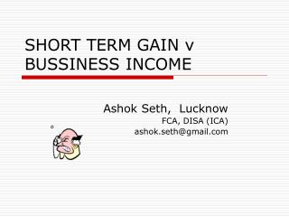 SHORT TERM GAIN v BUSSINESS INCOME