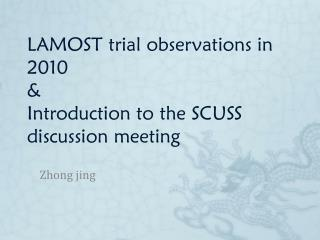 LAMOST trial  observations in  2010  & Introduction  to the SCUSS discussion meeting