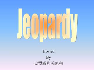 Hosted By 史盟威和关凯蒂