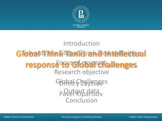 Global Think Tanks and Intellectual response to Global challenges