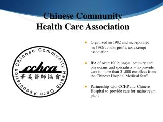 Chinese Community Health Care Association