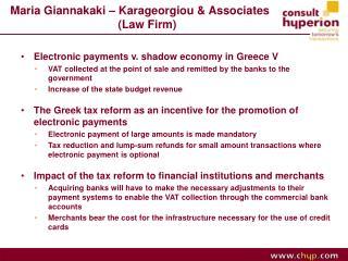 Maria Giannakaki – Karageorgiou & Associates  (Law Firm)
