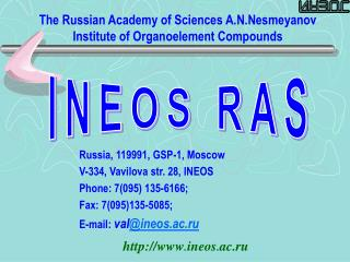 The Russian Academy of Sciences A.N.Nesmeyanov  Institute of Organoelement Compounds