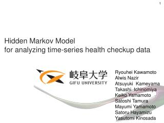 Hidden Markov  Model for  analyzing time-series  health checkup data