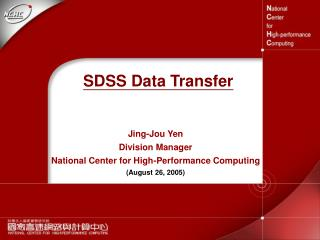 SDSS Data Transfer