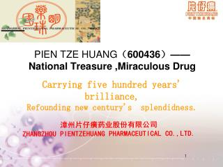 PIEN TZE HUANG ( 600436 ) ——             National Treasure ,Miraculous Drug