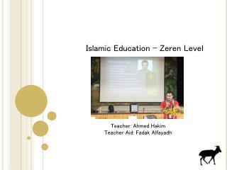 Islamic Education  -  Zeren  Level
