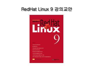 RedHat Linux 9  ????