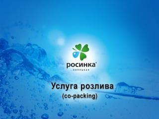 Rosinka bottling