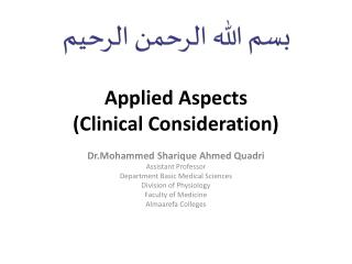 Applied Aspects ( C linical  C onsideration)