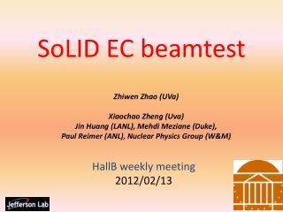 SoLID  EC  beamtest