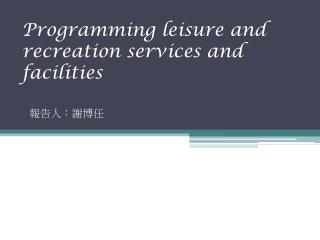 Programming leisure and recreation services and facilities
