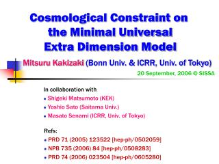 Cosmological Constraint on  the Minimal Universal  Extra Dimension Model