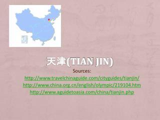 天津 ( Tian  Jin)