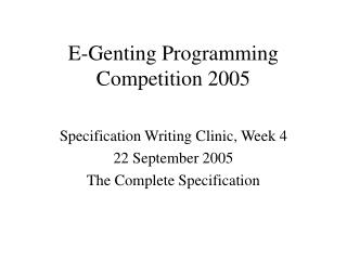 E-Genting Programming Competition 2005