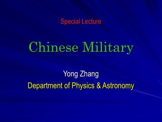 Special Lecture Chinese Military