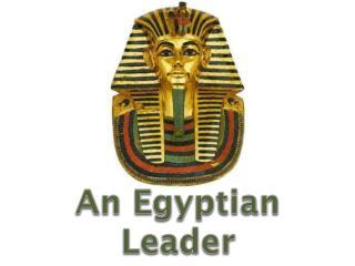 An Egyptian Leader