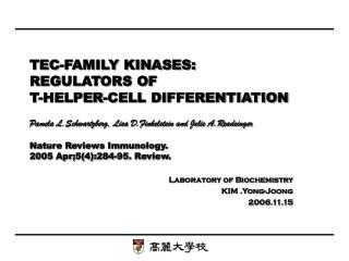Laboratory of Biochemistry KIM .Yong-Joong 2006.11.15