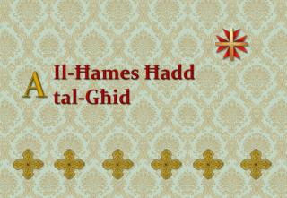 Il- Ħ ames Ħadd  tal -G ħ id