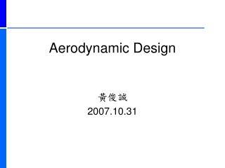 Aerodynamic Design