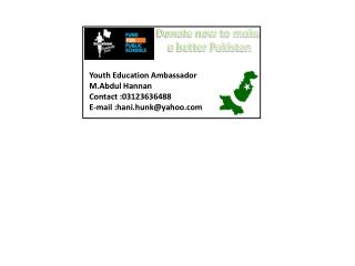 Donate now to make  a better Pakistan