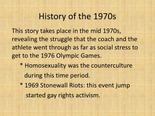History of the 1970s