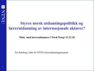 Per Ramberg, leder for NTNUs lærerutdanningsprogram